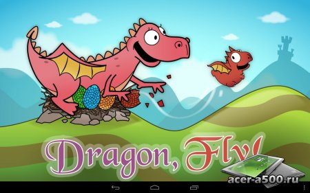 Dragon, Fly! Full (обновлено до версии 4.03)