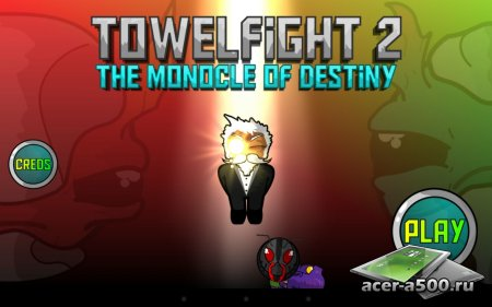 Towelfight 2 (обновлено до версии 1.1.8)