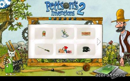 Изобретения Петсона 2 (Pettson's Inventions 2) (обновлено до версии 1.11)