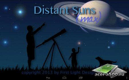 Distant Suns (max) версия 1.0.9