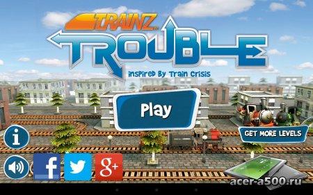 Trainz Trouble! версия 1.0
