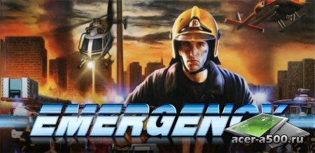 EMERGENCY (обновлено до версии 1.01)