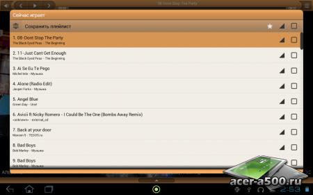 iSense Music - 3D Music Player версия 1.013