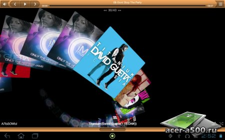 iSense Music - 3D Music Player версия 1.013