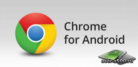 Google Chrome  (Android 4.0+)