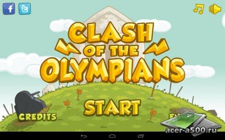 Clash of the Olympians версия 1.0.3 [свободные покупки]