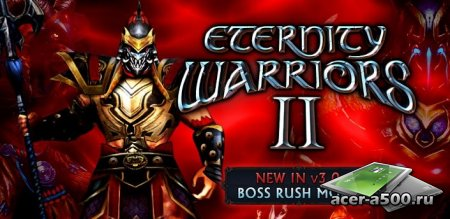 ETERNITY WARRIORS 2 v4.3.1 [��������� �������]