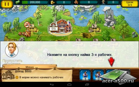 The Golden Years: Way Out Wes версия 1.0.1