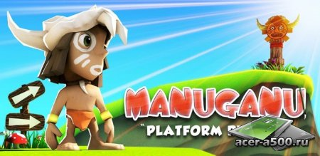 MANUGANU версия 1.0.3