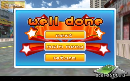 Driving School 3D версия 1.4.0