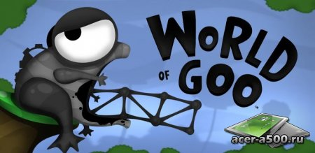World of Goo (��������� �� ������ 1.1)