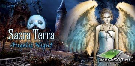 Сакра Терра: ночь ангела (Sacra Terra Angelic Night)