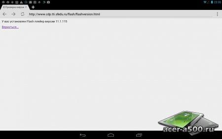 Lightning Browser + v2.5.1