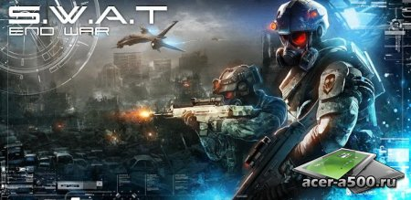 SWAT:End War версия 1.05