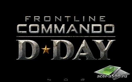 FRONTLINE COMMANDO: NORMANDY (обновлено до версии 1.4.0) [свободные покупки]