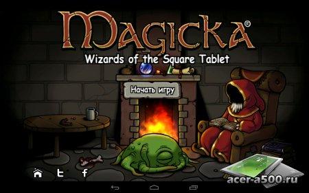 Magicka (обновлено до версии 1.2.2)