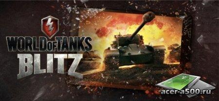 World of Tanks выйдет на Android