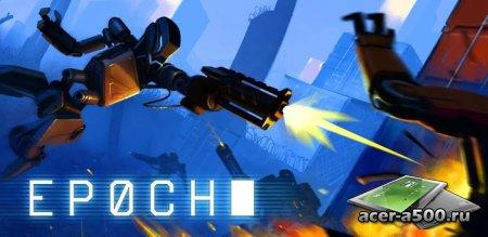 EPOCH HD