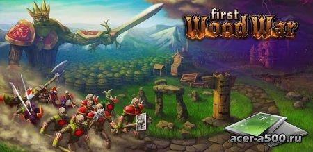 First Wood War версия 1.5.1 [свободные покупки] (обновлено)