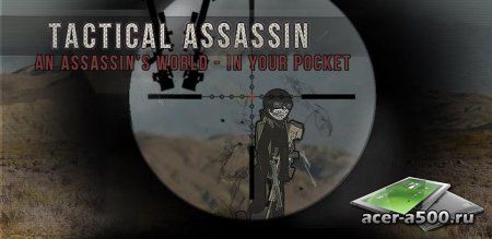 Tactical Assassin