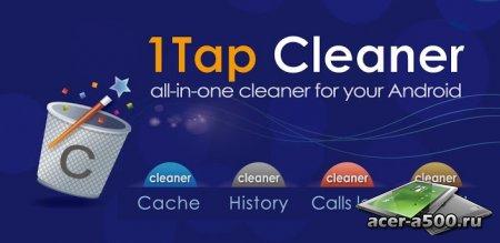 1Tap Cleaner Pro (Русская) v4.26