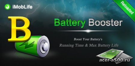 Battery Booster (Full) v6.5
