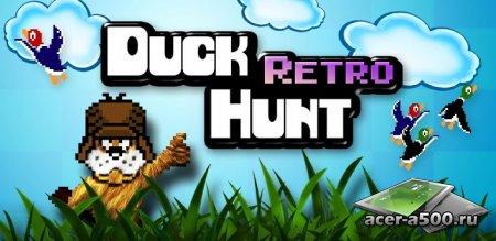 Duck Retro Hunt PRO