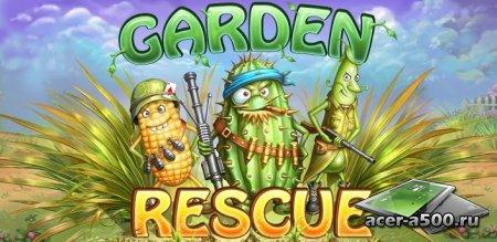 Garden Rescue (полная версия)