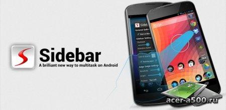 Sidebar Pro (обновлено до версии 4.4.0)