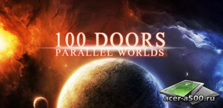 100 Doors: Parallel Worlds версия 1.5.20.14
