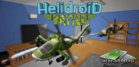Helidroid Battle PRO