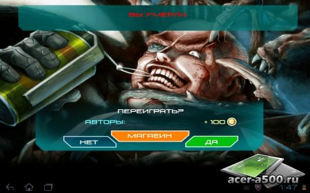 Soldier vs Aliens версия 1.1.2