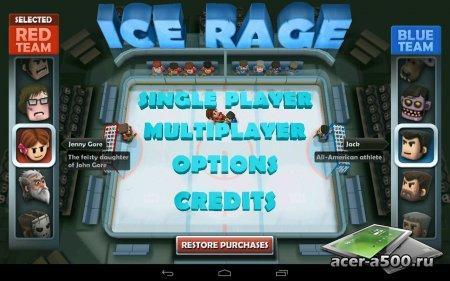 Ice Rage (обновлено до версии 1.0.2)