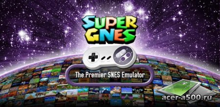 SuperGNES (SNES Emulator) версия 1.3.9