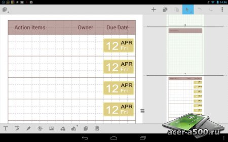 Handy Note Pro v7.0.1
