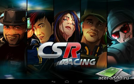 CSR Racing v1.8.1 [свободные покупки]