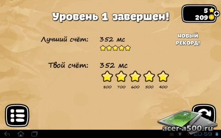 Tap the frog: Doodle версия 1.6