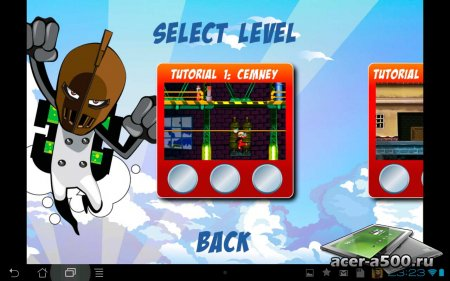 Crash Dummy версия 1.0.0