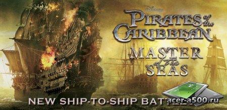 Pirates of the Caribbean HD / Пираты Карибского Моря HD