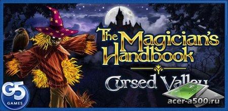 Magician's Handbook / Записки Волшебника (полная версия)