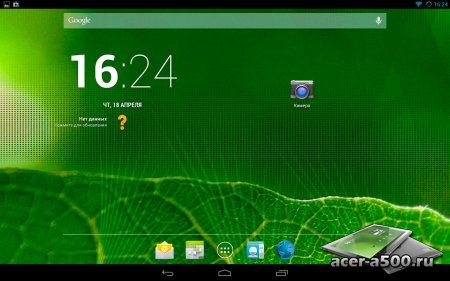 Jelly Bean (Android 4.2.2) для Acer A500/A501 от apapousek