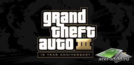 Grand Theft Auto 3  (взломанная русская )