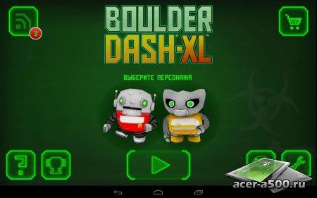 Boulder Dash®-XL™ версия 1.0.3