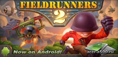 Fieldrunners 2 v1.2 [свободные покупки]