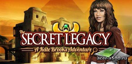 The Secret Legacy (полная версия)