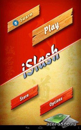 iSlash Premium версия 1.3.1