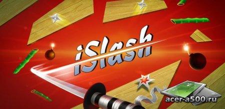 iSlash Premium