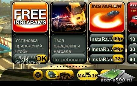 Smash Cops Heat (обновлено до версии 1.09.01) [все разблокировано]