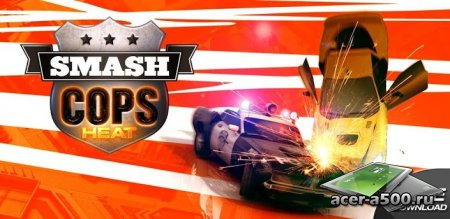 Smash Cops Heat (��������� �� ������ 1.09.01) [��� ��������������]