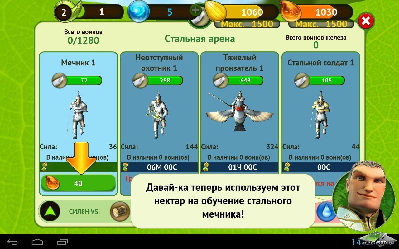 Эпик игры для андроид